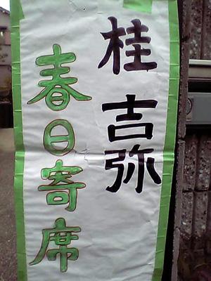 VFSH0010.JPG