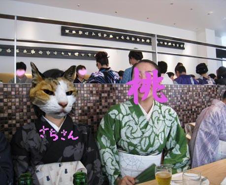 桃葉さんとさちさん.jpg