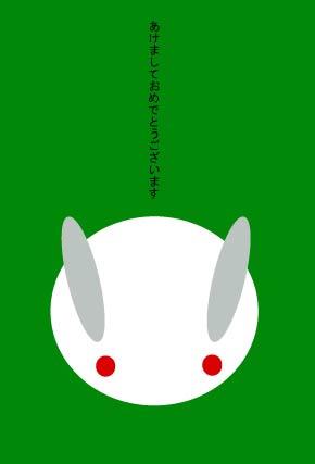 カード2011.jpg